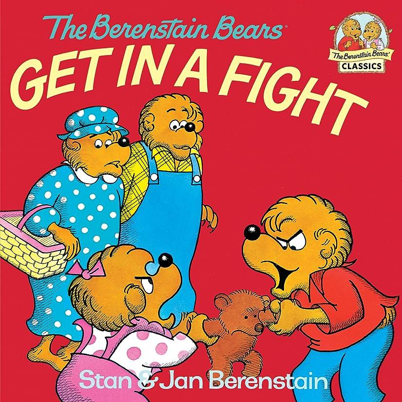 振り向くトランク昨日The Berenstain Bears Get in a Fight (First Time Books(R)) (English Edition)