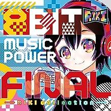 8Bit Music Power Final