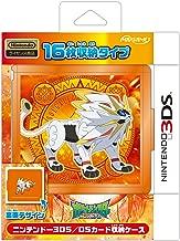 Pokemon Sun & Moon Legendary Solgaleo Nintendo 3DS Game Case Holder