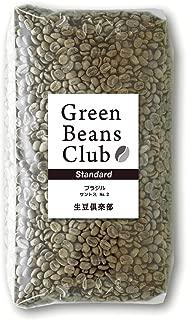 生豆倶楽部 コーヒー生豆 スタンダード 1.4kg ブラジル サントス No.2 17/18 プロのコーヒー豆をご家庭で焙煎