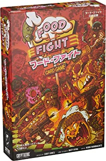 FOOD FIGHT (フード・ファイト)