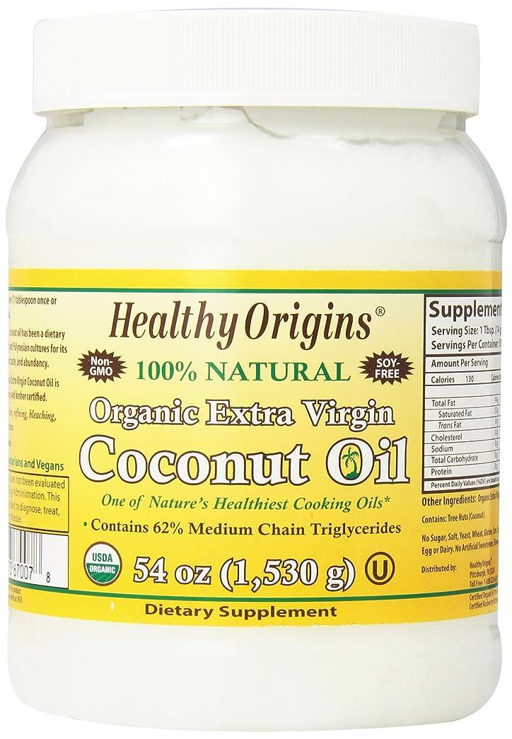浴室レベル探偵海外直送品Organic Extra Virgin Coconut Oil, 54 Oz by Healthy Origins
