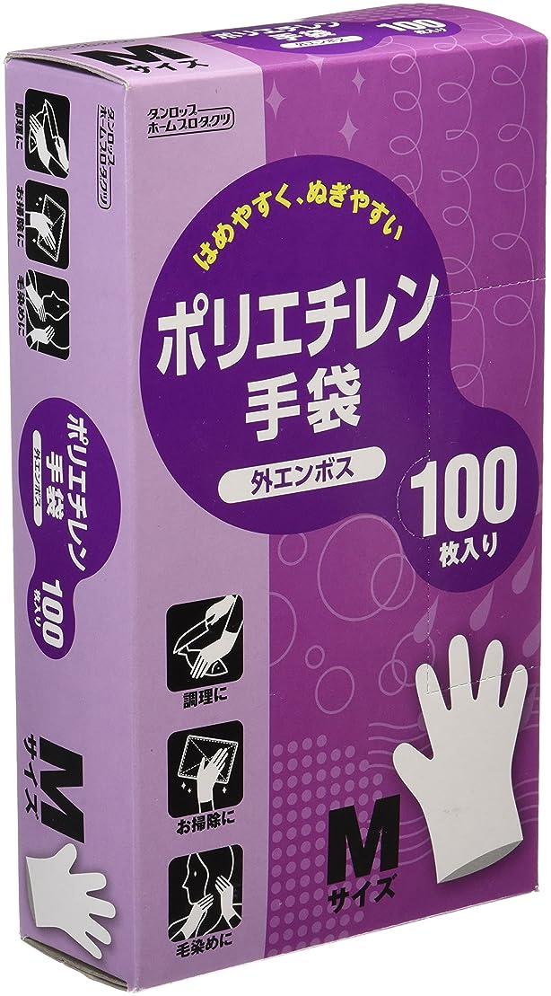 反映する包帯あいにくポリエチレン手袋 Mサイズ 外エンボス加工 100枚入
