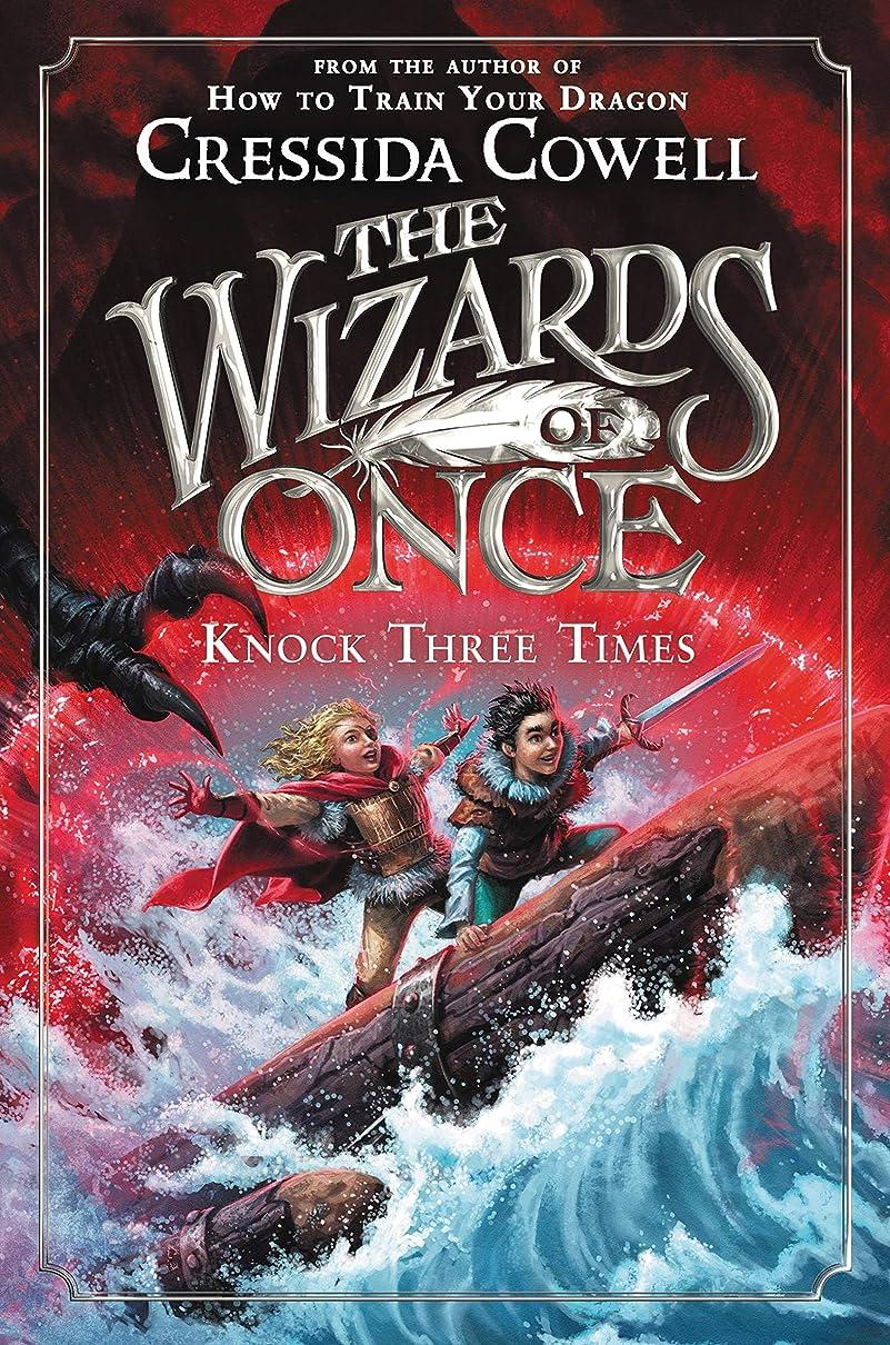 中央値納得させる勇気The Wizards of Once: Knock Three Times (English Edition)