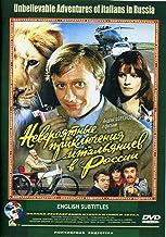 Unbelievable Adventures of Italians in Russia / Neveroytanye priklyucheniya italyantsev v Rossii (English Subtitles)
