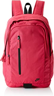 Nike SPORTSWEAR BACKPACK for UNISEX NKBA5532-666 MISC
