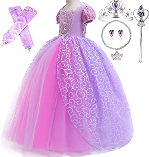 Princess Cinderella Special Edition Blue Party Deluxe Costume Dress-Up Set
