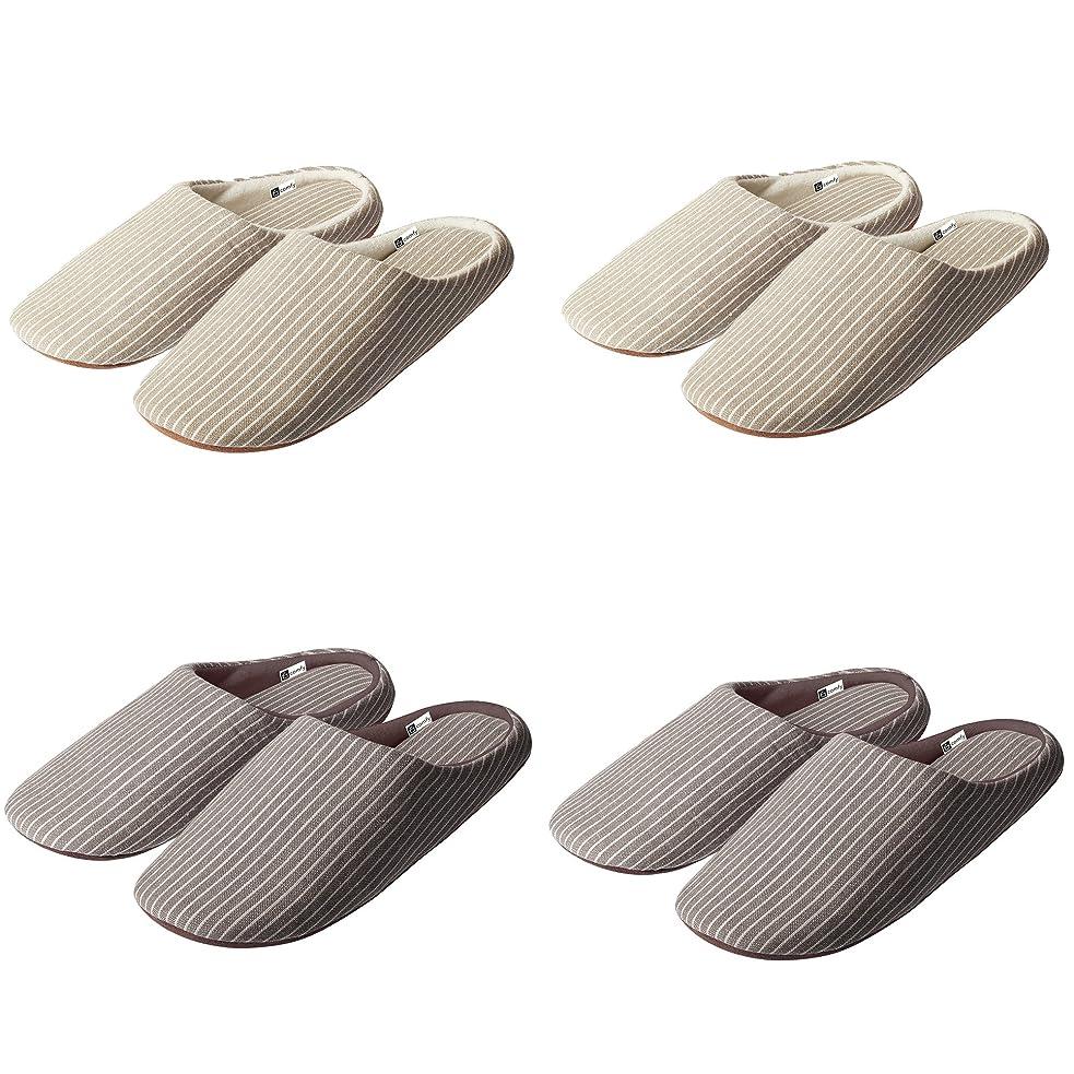 予想する着る奨励comfy 洗える スリッパ 軽い 滑り止め2足 4足 セット ブラウン ベージュ