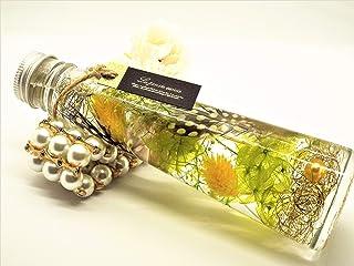 【Amazon.co.jp 限定】日本製 キラキラハーバリウム スリム瓶 1本 高さ 17.9cm プリザーブドフラワーLira (イエロー) 贈り物 プレゼント
