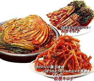 【三口一品MIKUCHI】 白菜キムチ1kg/ねぎキムチ415g/桔梗キムチ215g 人気NO.2 SETKIMUCHI クール便発送