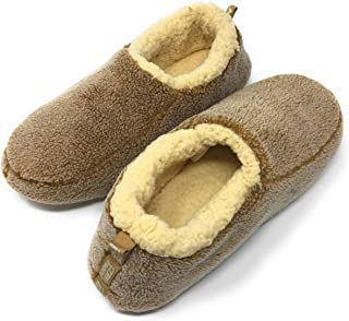 Oooh Yeah Men's Soft Cozy Non-Slip Solid Sherpa Slippers Built in Foam Tan
