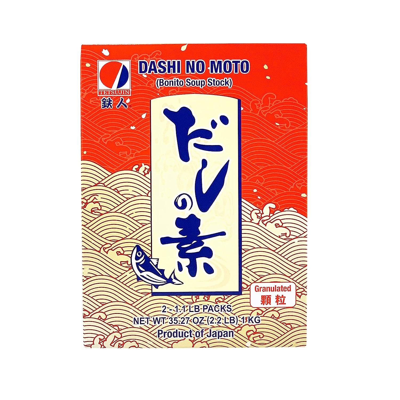Dashi Tampa In stock Mall Powder - Tetsujin Japan 2.2 Instant 1.1lb LB 2 X