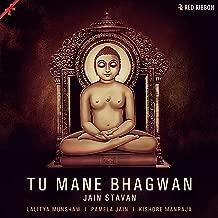 Best jain song tu mane bhagwan Reviews