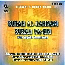 Best surah yasin abdul basit mp3 Reviews