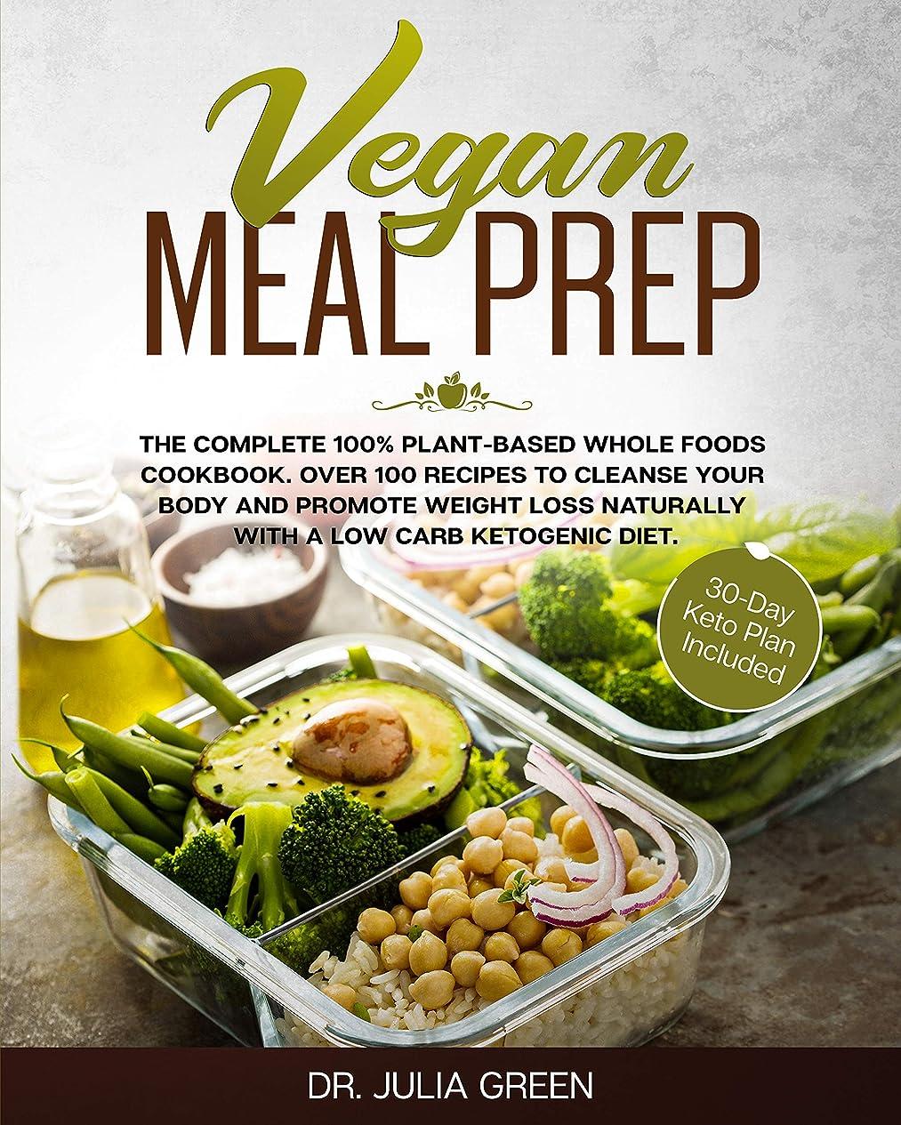 苦情文句手書きヒープVegan Meal Prep: The Complete 100% Plant-Based Whole Foods Cookbook. Over 100 Recipes to Cleanse Your Body and Promote Weight Loss Naturally With a Low ... Keto Plan Included) (English Edition)