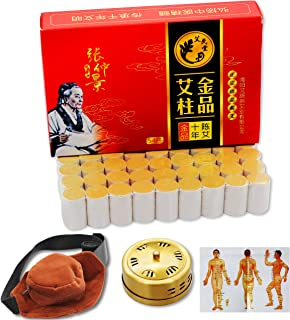 10-Years Purity 60:1 Ratio 54 Rolls Sticks Pure Moxibustion + 1 Copper Portable Smokeless Mugwort Moxibustion Moxa Box Round Shape Burner+1 Acupoint Map (1)