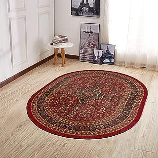 Ottomanson Ottohome Collection Persian Heriz Oriental Design Non-Skid (Non-Slip) Rubber Backing Area Rug, 5' X 6'6