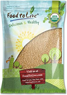 Organic Amaranth Grain, 10 Pounds - Whole Seeds, Non-GMO, Kosher, Vegan, Bulk