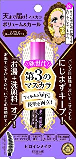 Heroine Make Volume and Curl Mascara Advanced Film 02 Brown for Women, 0.21 Ounce