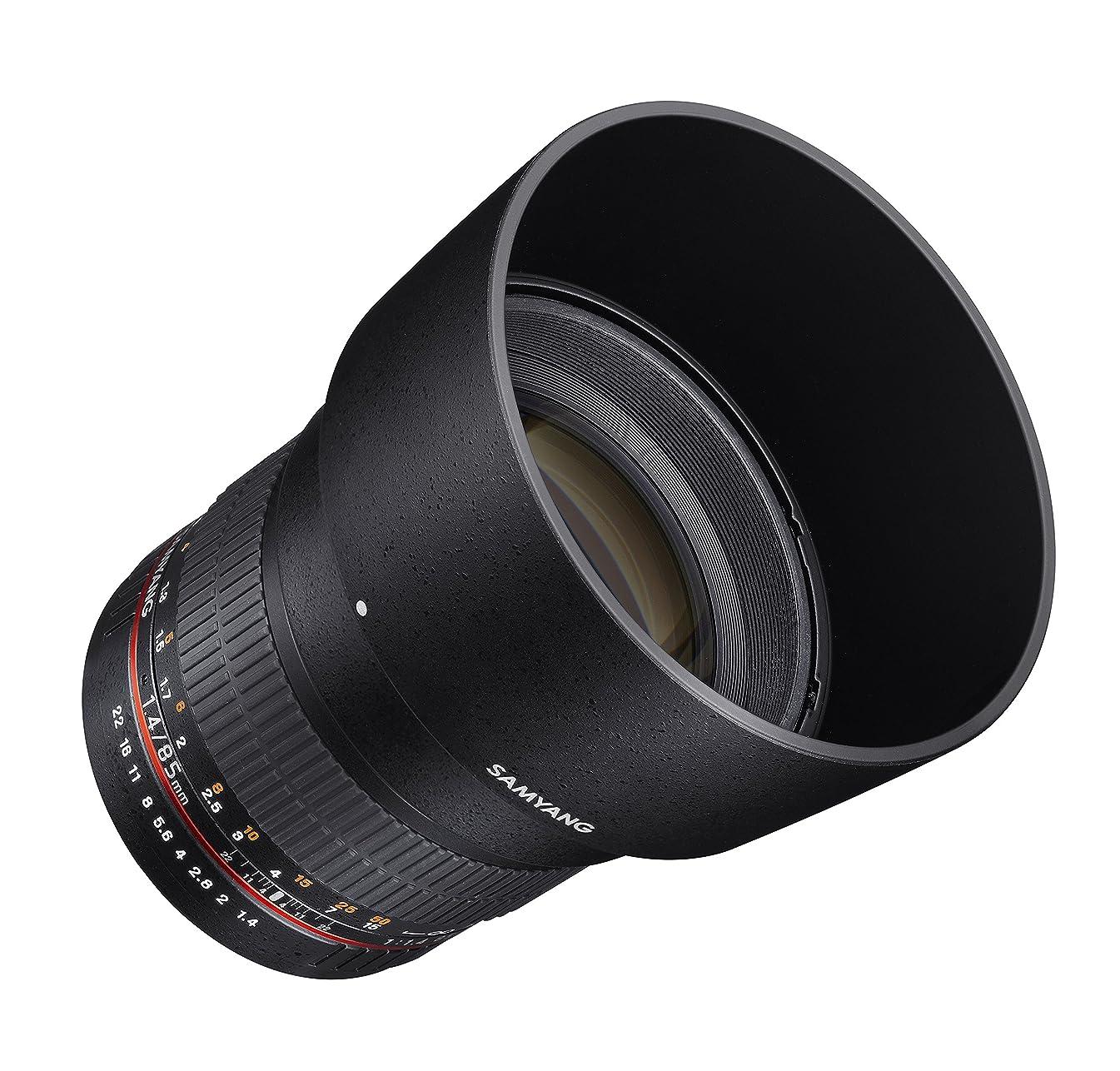 Samyang SY85M-P 85mm F1.4 Lens for Pentax