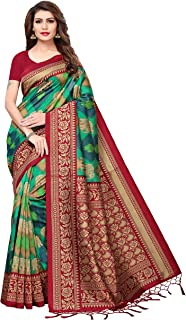 Art Decor Mysore Silk Saree with Blouse Piece