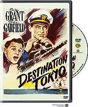 DESTINATION TOKYO (FF) (DVD)