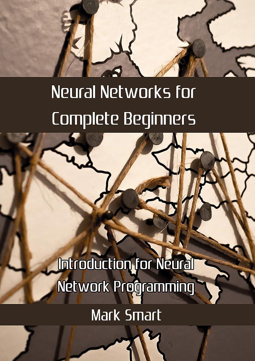 病気の省略そのNeural Networks for Complete Beginners: Introduction for Neural Network Programming (English Edition)