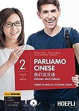 Scaricare Libri Parliamo cinese. Corso di lingua e cultura cinese. Con CD Audio formato MP3: 2 PDF