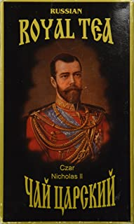 Best tsar nicholas tea Reviews