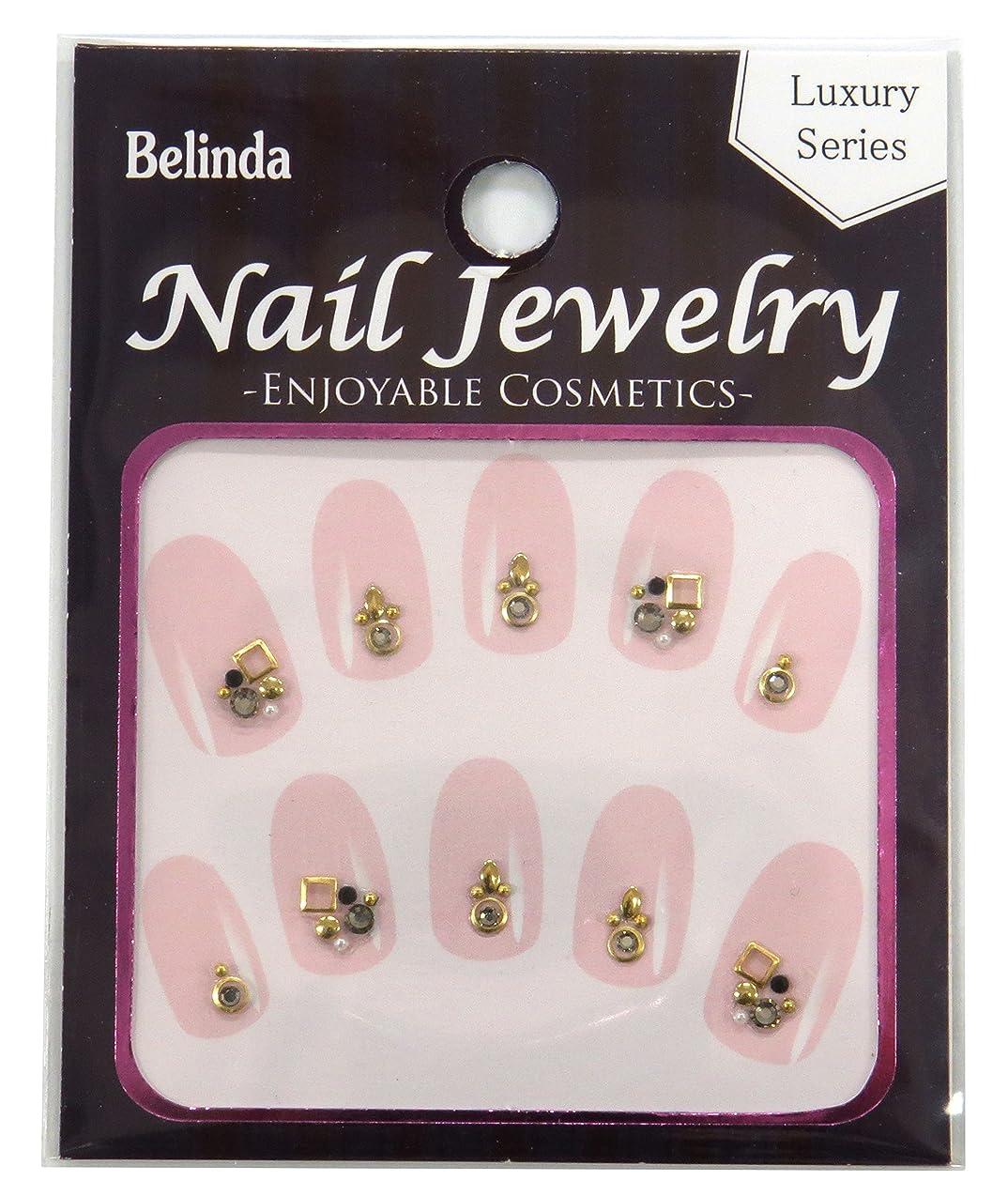 リスナー代わりにを立てるモートBelinda Nail Jewels No.689