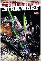 Star Wars (2020-) #17 Kindle Edition