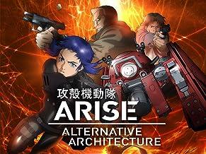 Ghost in the Shell: Arise - Alternative Architecture (Original Japanese Version) Season 1