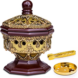 Incense Burner Bakhoor Burner Frankincense Resin - Luxury, Octagon, Bronze