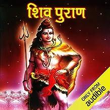 Shiv Puran (Hindi Edition)