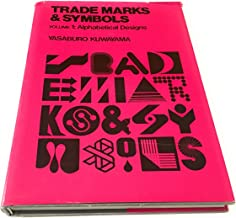 Alphabetical Designs (Trade Marks and Symbols) (English and Japanese Edition)