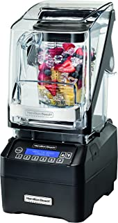 Hamilton Beach Commercial HBH755-CE Eclipse Blender, QuietBlend teknik, svart/transparent
