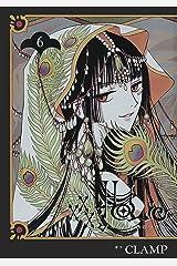 ×××HOLiC(6) (週刊少年マガジンコミックス) Kindle版