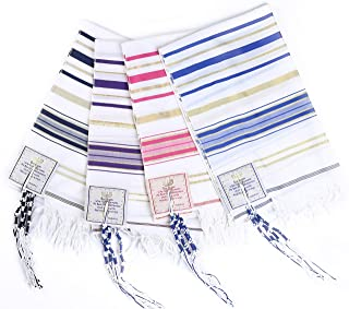 New Convenant Messianic Tallit Prayer Shawl with Matching bag by Star Gifts
