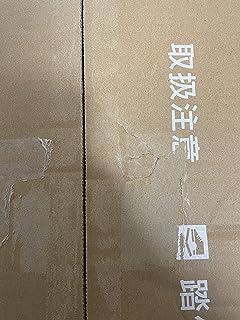 シャープ スリムイオンファン HOT & COOL(リモコン付 ゴールド系ピンクゴールド)【送風・温風兼用】SHARP 「高濃度プラズマクラスター25000」搭載 PF-JTH1-N