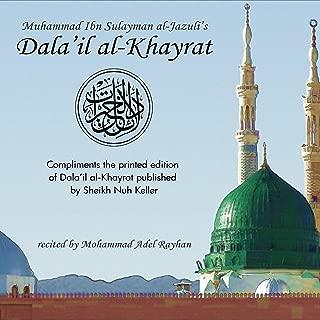 Best dalail ul khayrat audio Reviews