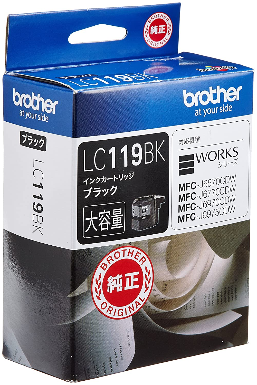 brother 純正インクカートリッジ大容量 ブラック LC119BK