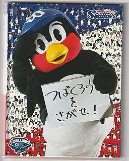 つばくろうをさがせ 2019年 東京ヤクルト スワローズ CREW 会員 限定 つば九郎 SWALLOWS マスコット つばくろう