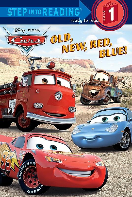 公爵障害者で出来ているOld, New, Red, Blue! (Disney/Pixar Cars) (Step into Reading) (English Edition)