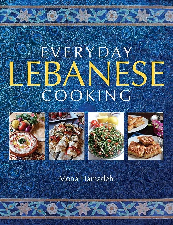 役に立つ懐疑論見落とすEveryday Lebanese Cooking (English Edition)