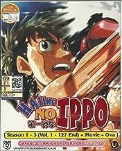 hajime no ippo dvd