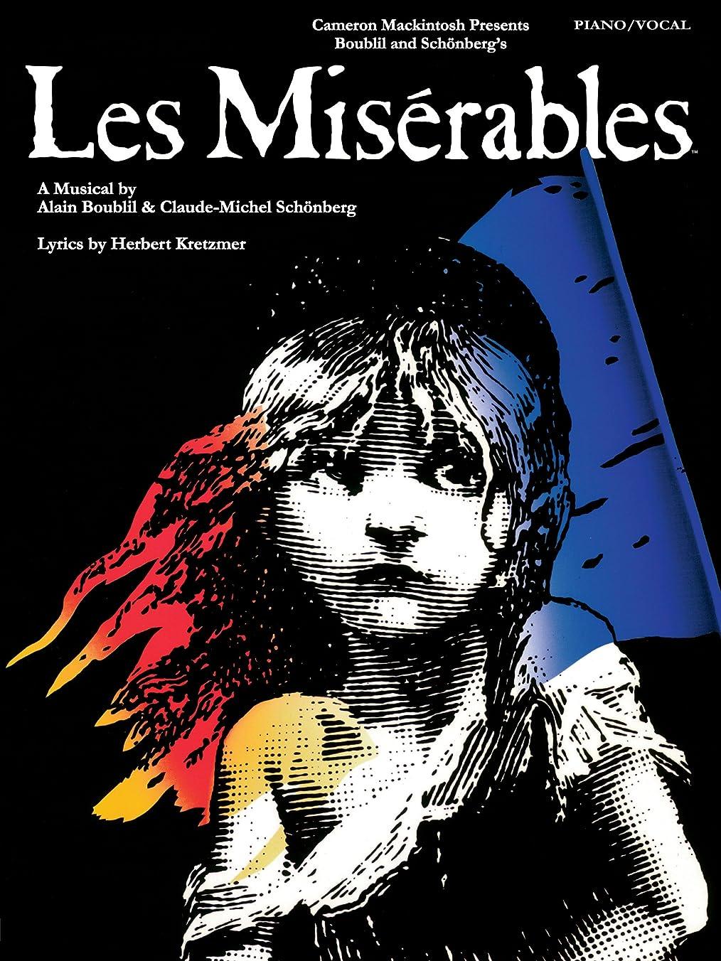 不屈接地抵抗力があるLes Miserables - Updated Edition Songbook (English Edition)