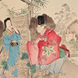 Wallpaper - Mizuno 20