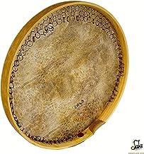 طبل حرفه ای فارسی Daf Erbane Def Drum توسط افشاری AD-304