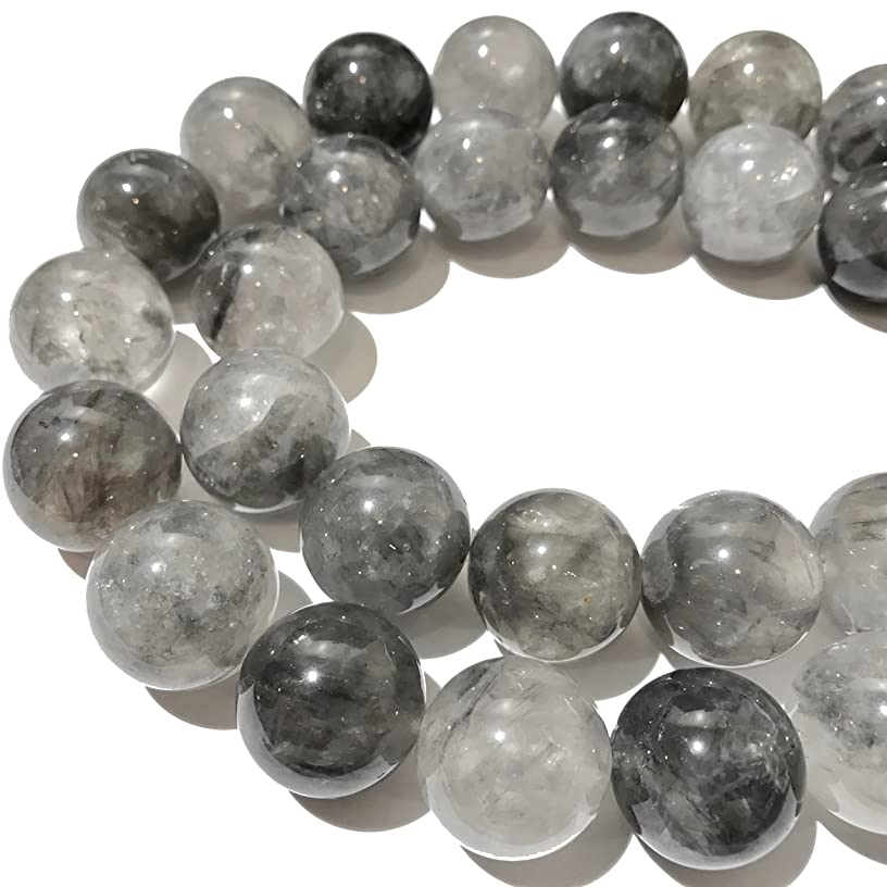 [ABCgems] Extremely Rare African Cloudy Quartz (Translucent- Beautiful Inclusions) 20mm Smooth Round Beads For Beading & Jewelry Making