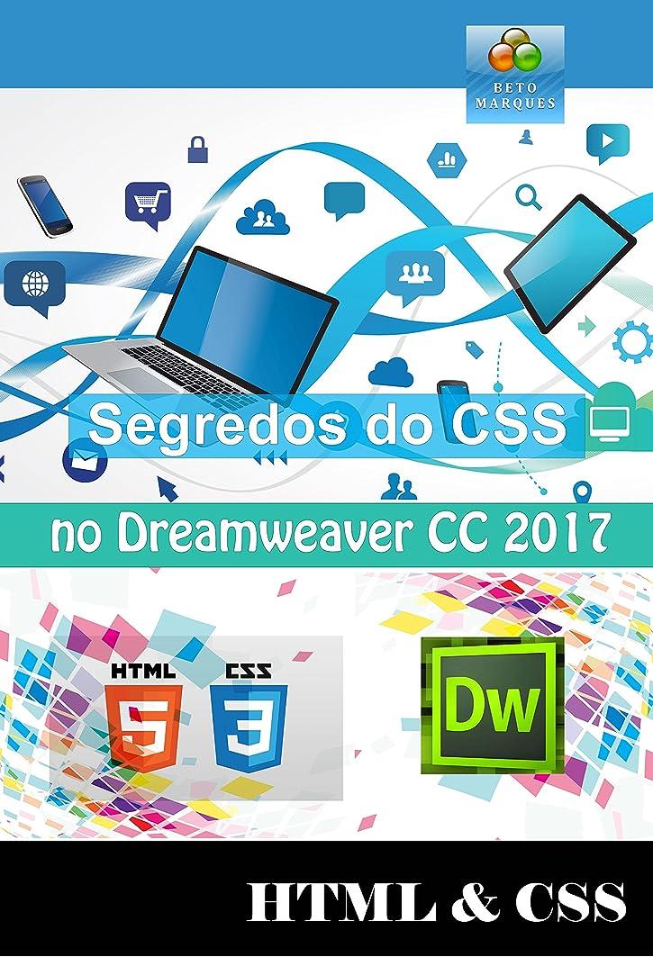 略語防衛幹Segredos do CSS no Dreamweaver CC 2017 (Portuguese Edition)
